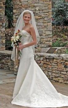 Мрия, свадебный салон